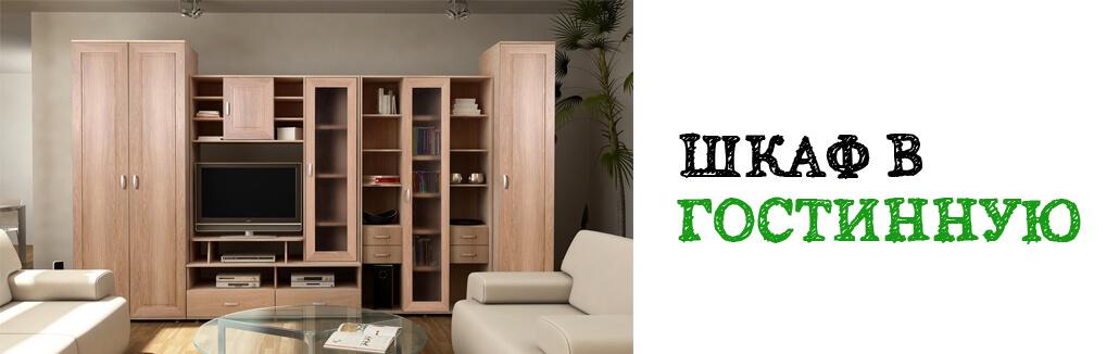куда лучше поставить шкаф для одежды советы от Sofinoua