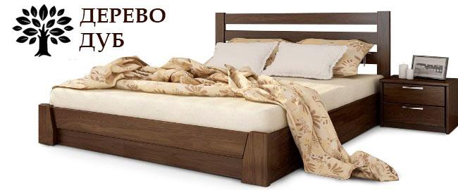 Кровать дерево дуб