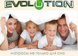 Обзор матраса Magic от Evolution