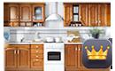 Кухни «Премиум класса»