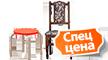 Дешевые стулья и табуреты
