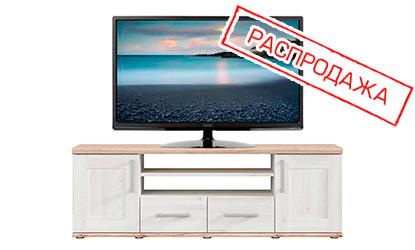 Распродажа тумб под телевизор