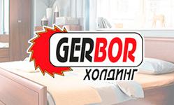 Спальни «Гербор»