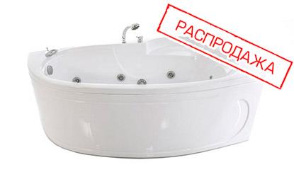 Распродажа ванн