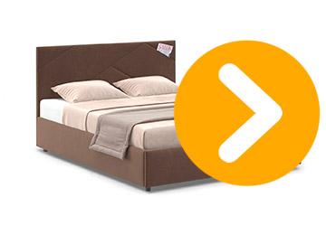 Всі ліжка