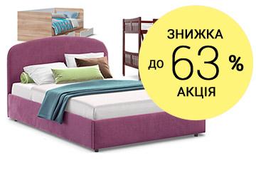 Розпродаж ліжок
