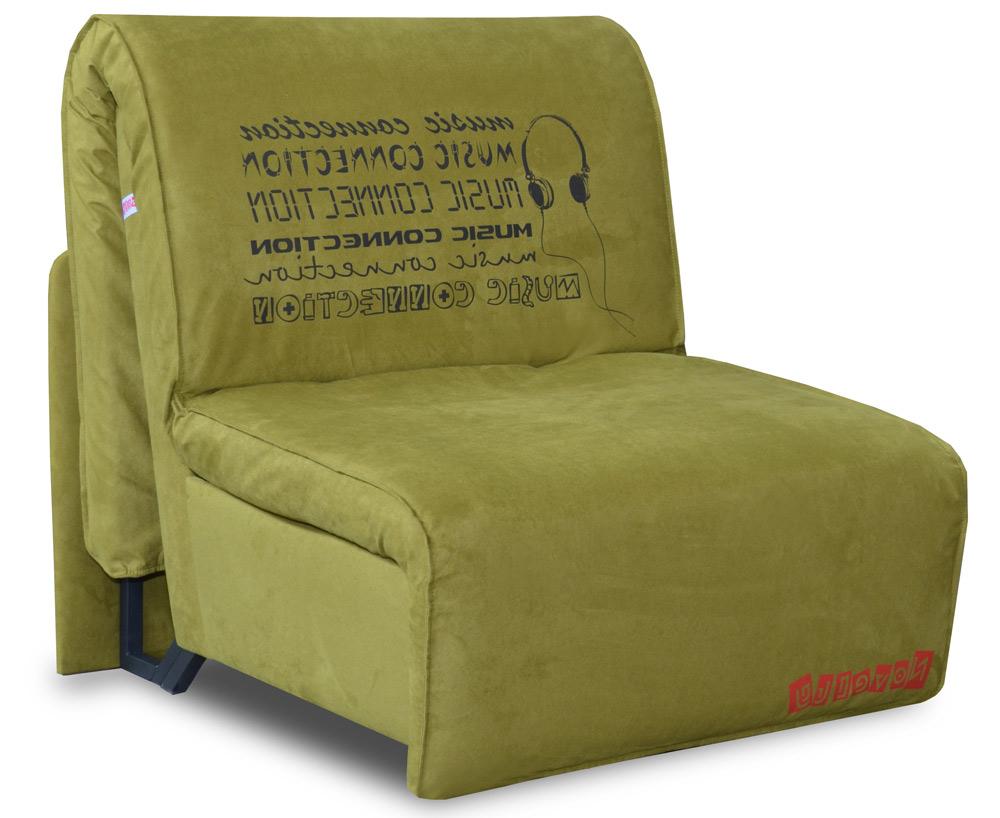 Фото 3 Кресло-кровать детское «Elegant (03) 0,8» ППУ Novelty - SOFINO.UA