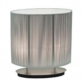 Фото Лампа настольная 41-10172 «Artemis» серебряный CND - sofino.ua