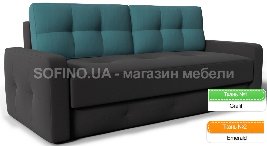 Фото Диван «Валенсия Color» Zenit Color - sofino.ua