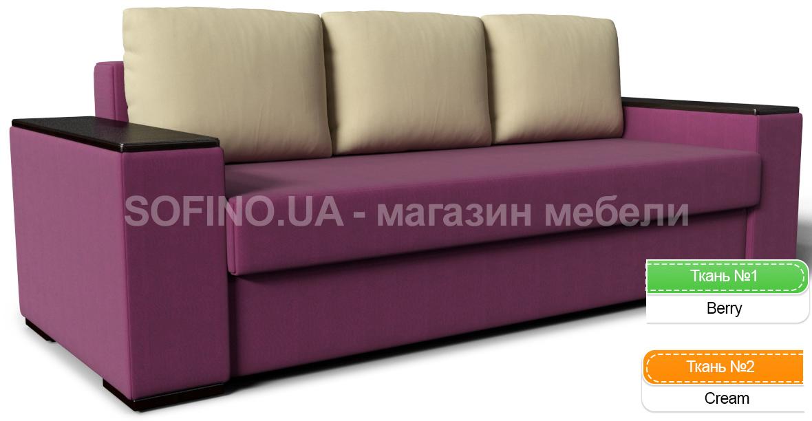 Фото Диван «Рио Color» Zenit Color - sofino.ua
