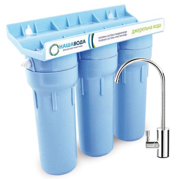 Фото Тройная система очистки FMV3NV «Родниковая вода» Ecosoft - sofino.ua