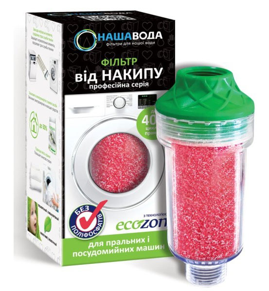 Фото Фильтр от накипи FOSE100NV «Ecozon-100» для стиральных машин Ecosoft - sofino.ua