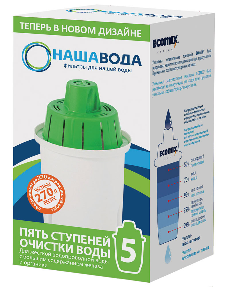 Фото Картридж CRVK «№5» для фильтра-кувшина Ecosoft - sofino.ua