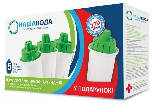 Фото Комплект картриджей CRVK4 «3 + 1» для фильтра-кувшина Ecosoft - sofino.ua