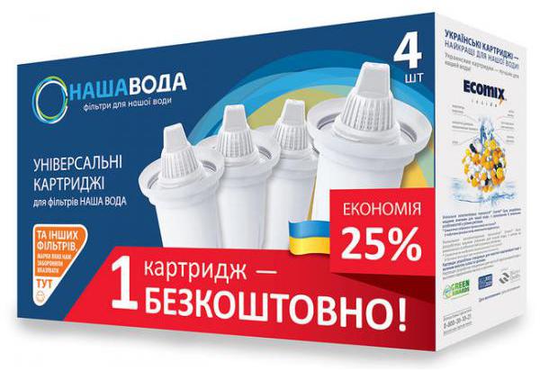 Фото Комплект универсальных картриджей CRVKAB4 «Наша Вода» для фильтра-кувшина Ecosoft - sofino.ua