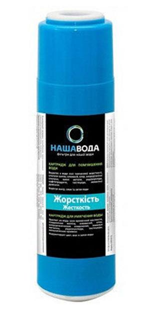 Фото Картридж смягчения CMV2510NV «Наша Вода» 2.5*10 Ecosoft - sofino.ua