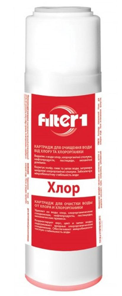 Фото Картридж для удаления хлора CHV2510F1 «Filter1» 2.5*10 Ecosoft - sofino.ua
