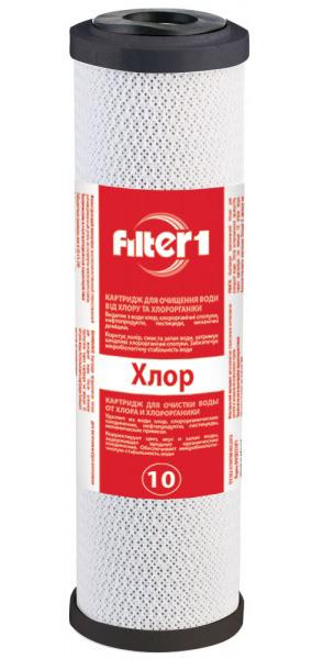 Фото Картридж со сперссованным углем CHVCB2510F1 «Filter1» 2.5*10 Ecosoft - sofino.ua