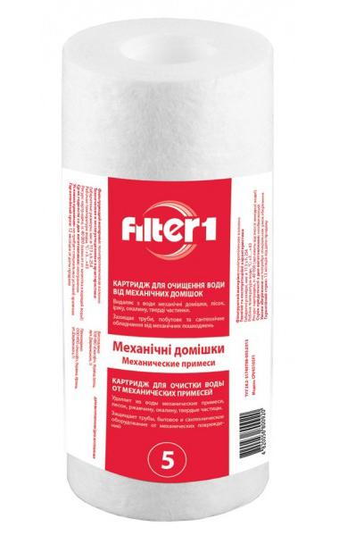 Фото Картридж из вспененного полипропилена CPV45105F1 «Filter1» 4.5*10 Ecosoft - sofino.ua