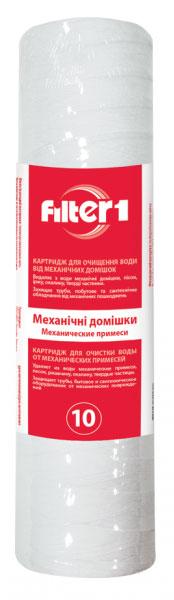 Фото Картридж из полипропиленовой нитки CPN25101F1 «Filter1» 2.5*10 Ecosoft - sofino.ua