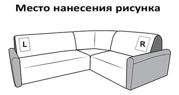 Фото Диван угловой «Фанни» Матролюкс - sofino.ua