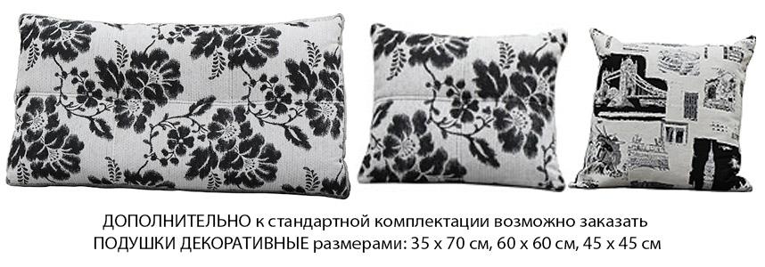 Фото Диван угловой «Гранд» ППУ Матролюкс - sofino.ua