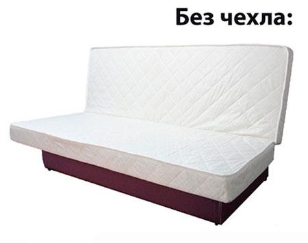 Фото Диван «Чарли-1» ППУ с подлокотниками Матролюкс - sofino.ua