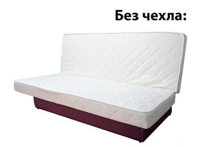Фото Диван «Чарли-4» ППУ с подлокотниками Матролюкс - sofino.ua