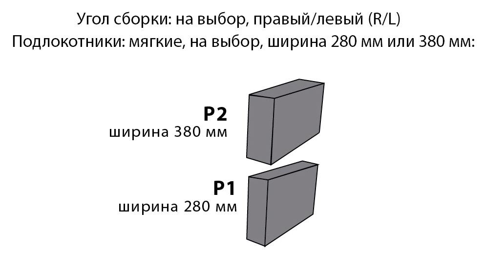 Фото Диван угловой «Квин» Матролюкс - sofino.ua