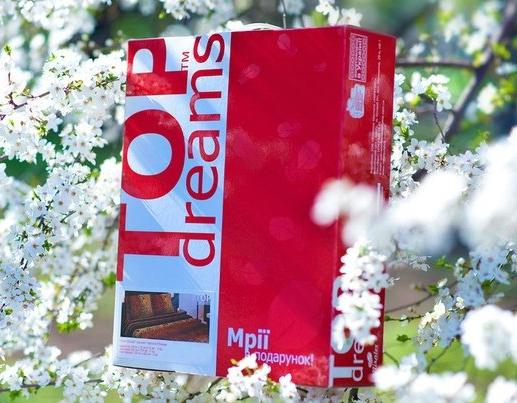 Фото Комплект «Гобелен» красный двуспальный Miratex - sofino.ua