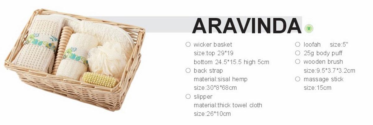 Фото Комплект для ванной (с полотенцем и тапочками) 6 пр. 1390029 «Aravinda» Arya - sofino.ua