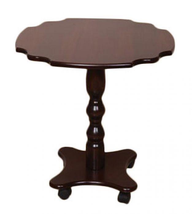 Стол «Кофейный-4» орех темный