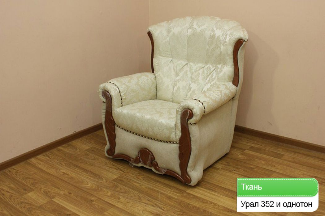 Фото 11 Кресло «Роксана» Катунь - SOFINO.UA