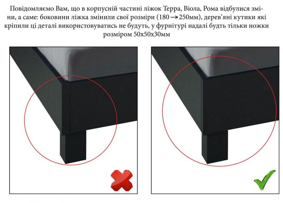 Фото 2 Кровать «Виола» без каркаса 1,6 | Вишня бюзум MiroMark - sofino.ua