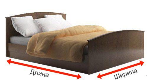 Фото Кровать 160V-20 «Валерия» Каштан Gerbor - sofino.ua