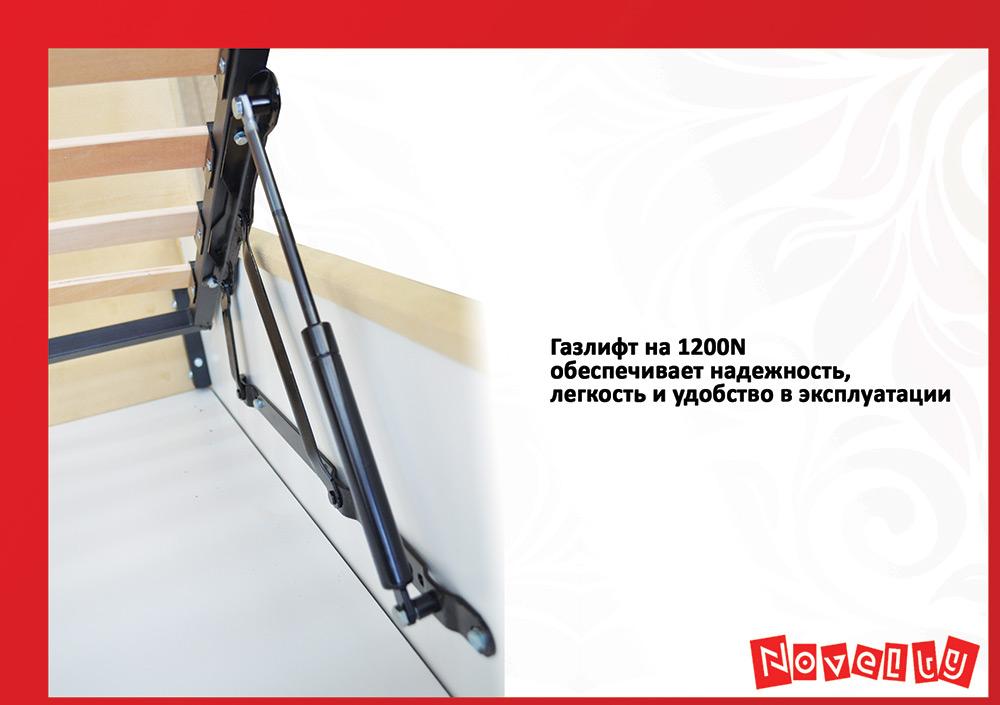 Фото 6 Кровать «Гера» 90*200 - SOFINO.UA