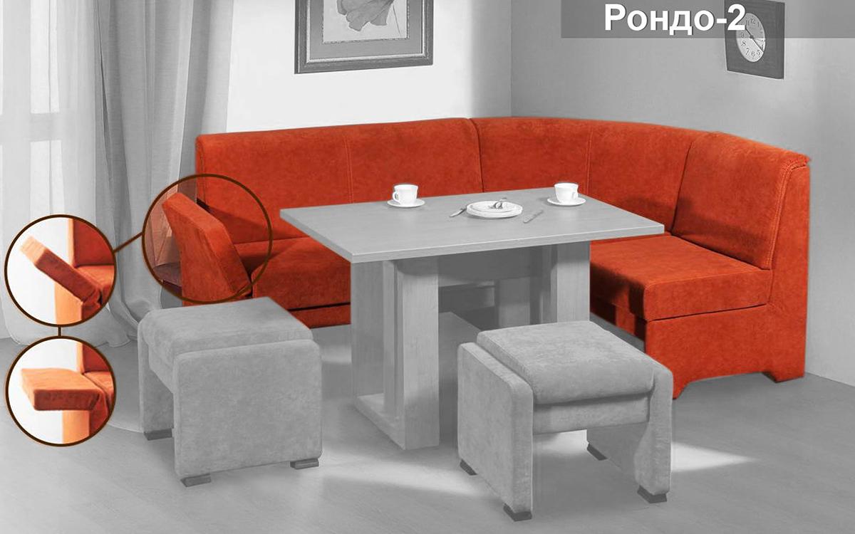 Фото Кухонный уголок «Рондо-2» Д/П Livs - sofino.ua