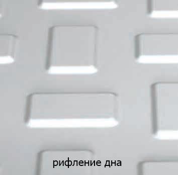 Фото Ванна акриловая «Ирис» без гидромассажа 130*70 ТР Triton - sofino.ua