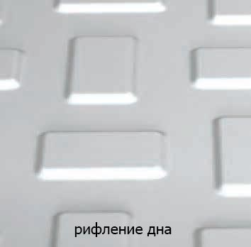 Фото Ванна акриловая «Ирис» 130*70 ТР Triton - sofino.ua
