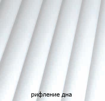Фото Ванна акриловая «Александрия» с гидромассажем | 150*75 ТР Triton - sofino.ua