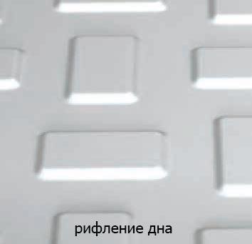 Фото Ванна акриловая «Бэлла» 140*75 ТР Triton - sofino.ua