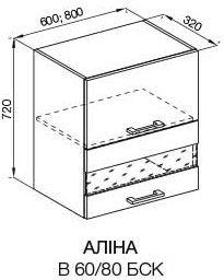 В 80 БСк «Алина»