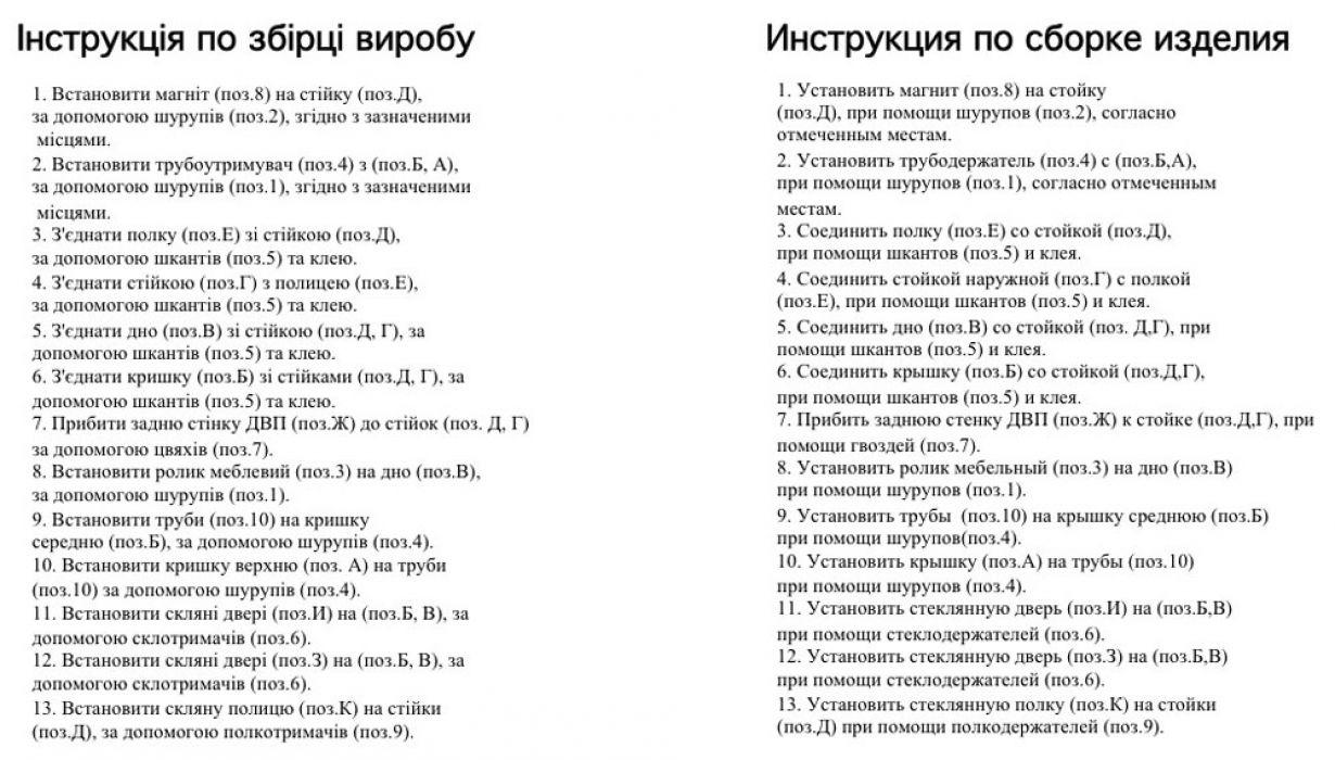 Фото 2 Тумба ТВ «Нептун» Pehotin - sofino.ua