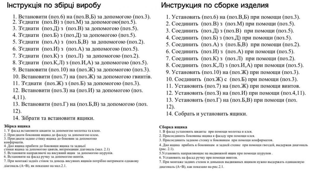 Фото 2 Трюмо «2» Pehotin - sofino.ua