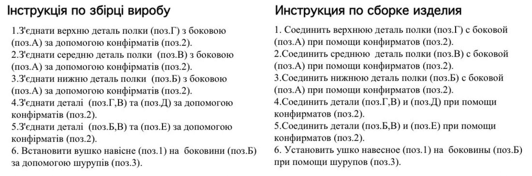 Фото 2 Полка «2» Pehotin - sofino.ua