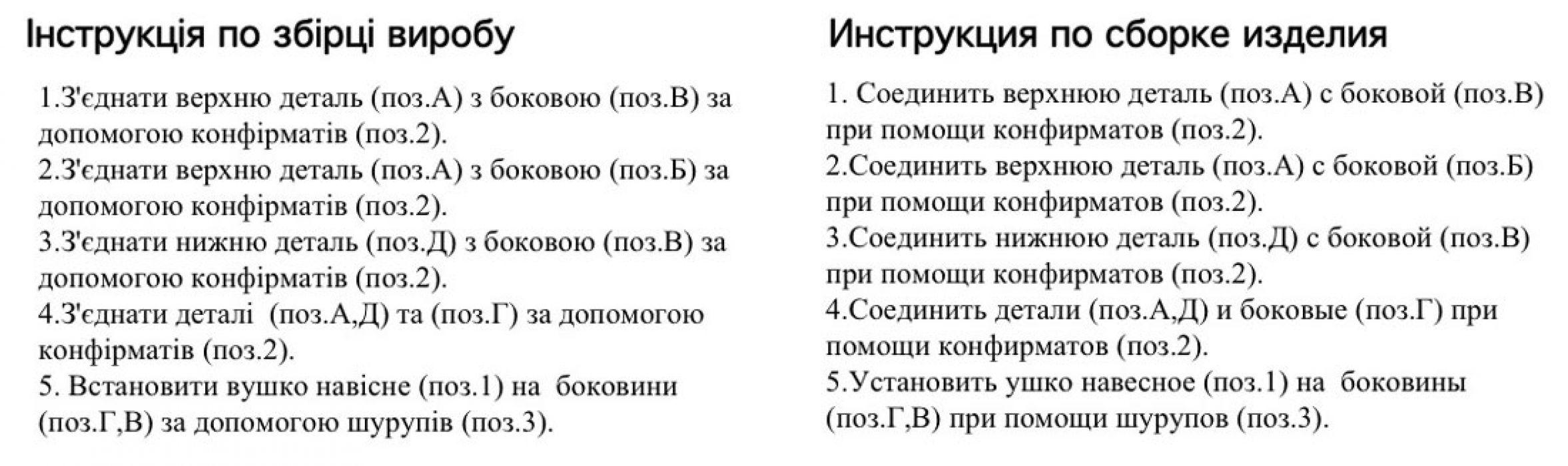 Фото 2 Полка «3» Pehotin - sofino.ua