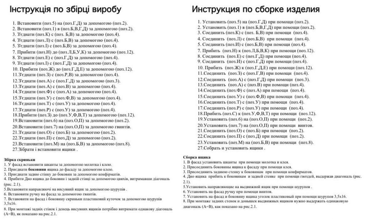 Фото 2 Стол письменный «Эридан» | Код товара: 252661 - SOFINO.UA