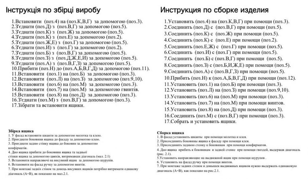 Фото 2 Прихожая «Комфорт» МДФ Pehotin - SOFINO.UA