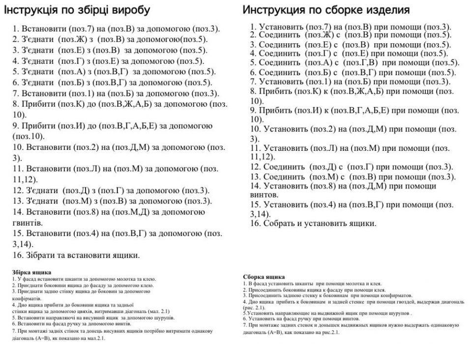 Фото 3 Шкаф «Гера» Ш-3 Pehotin - sofino.ua