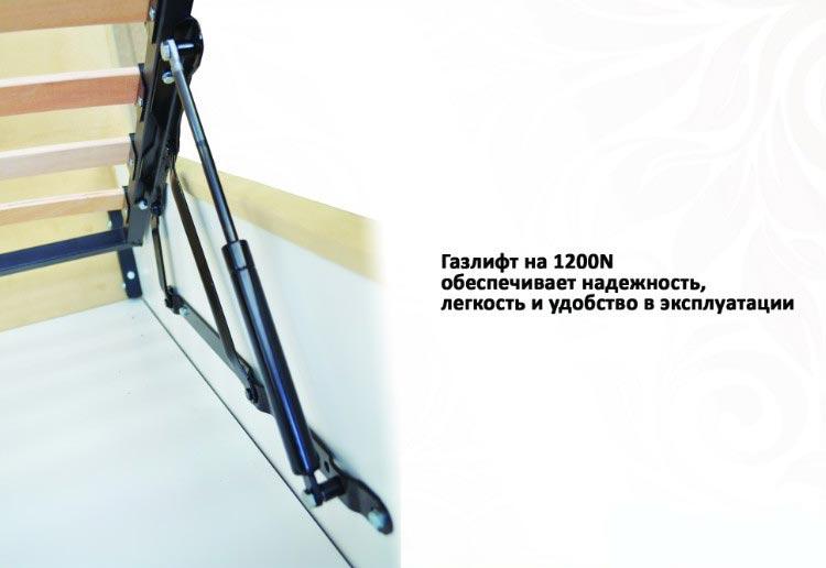 Фото Кровать-подиум «Бест» с подъемным механизмом 140*200 НТ Novelty - sofino.ua